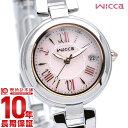 シチズン ウィッカ wicca KL0-618-91 [正規品] レディース 腕時計 時計