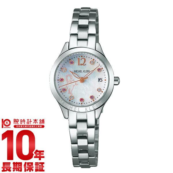 【500円割引クーポン】ミッシェルクラン MICHELKLEIN 「ねこの日」限定モデル 世界限定700本 AJCT701 [正規品] レディース 腕時計 時計(予約受付中)