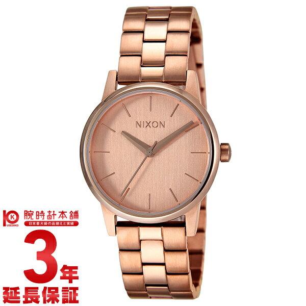 【1500円割引クーポン】NIXON [海外輸入品] ニクソン スモールケンジントン A361897 レディース 腕時計 時計【新作】