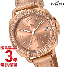 COACH [海外輸入品] コーチ テイタム 14502629 レディース 腕時計 時計【新作】 【dl】brand deal15