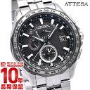 【36回金利0%】シチズン アテッサ ATTESA AT9096-57E [正規品] メンズ 腕時計 時計【あす楽】