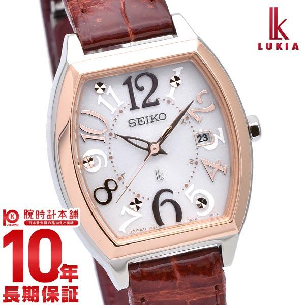セイコー ルキア LUKIA SSVW094 [正規品] レディース 腕時計 時計【あす楽】