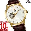 オリエント ORIENT ワールドステージコレクション WV0511DB [正規品] メンズ 腕時計 時計【あす楽】