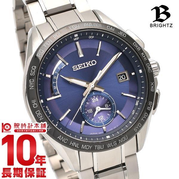 【ポイント最大13倍!19日23:59まで】セイコー ブライツ BRIGHTZ SAGA231 [正規品] メンズ 腕時計 時計