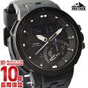【3000円割引クーポン】【24回金利0%】カシオ プロトレック PROTRECK PRW-7000-8JF [正規品] メンズ 腕時計 時計(予約受付中)