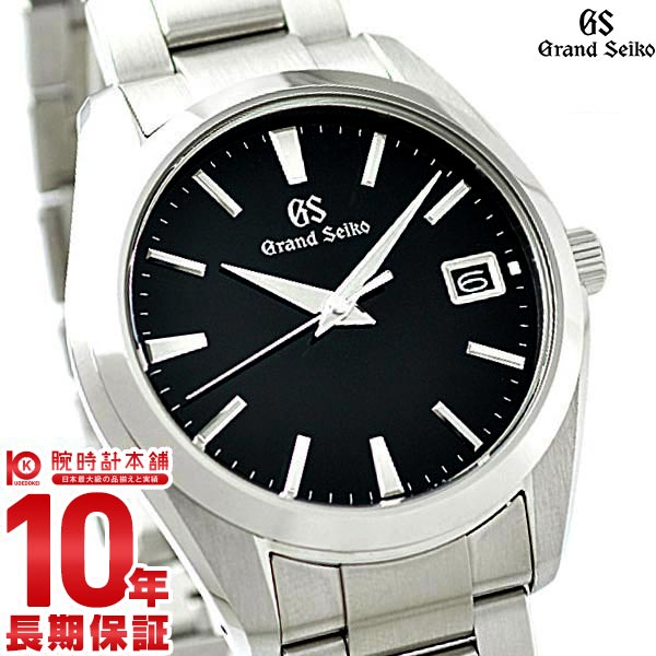 セイコー グランドセイコー GRANDSEIKO 9Fクオーツ 10気圧防水 SBGV223 [正規品] メンズ 腕時計 時計【36回金利0%】
