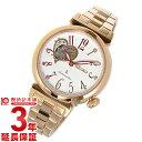 セイコー 逆輸入モデル 腕時計 SEIKO SSA834J1 レディース 【dl】brand deal15