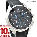 【先着100,000名様限定 2,000円OFFクーポン!】Bluetooth シチズン ブルートゥース BZ1020-22E [正規品] メンズ 腕時…