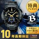 【10000円割引クーポン】セイコー ブライツ BRIGHTZ 世界限定1100本 限定BOX付き SAGA257 [正規品] メンズ 腕時計 時計【あす楽】