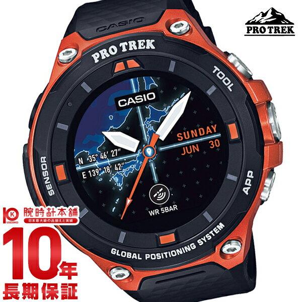 カシオ プロトレック PROTRECK Bluetooth搭載 WSD-F20-RG [正規品] メンズ 腕時計 時計【24回金利0%】(予約受付中)