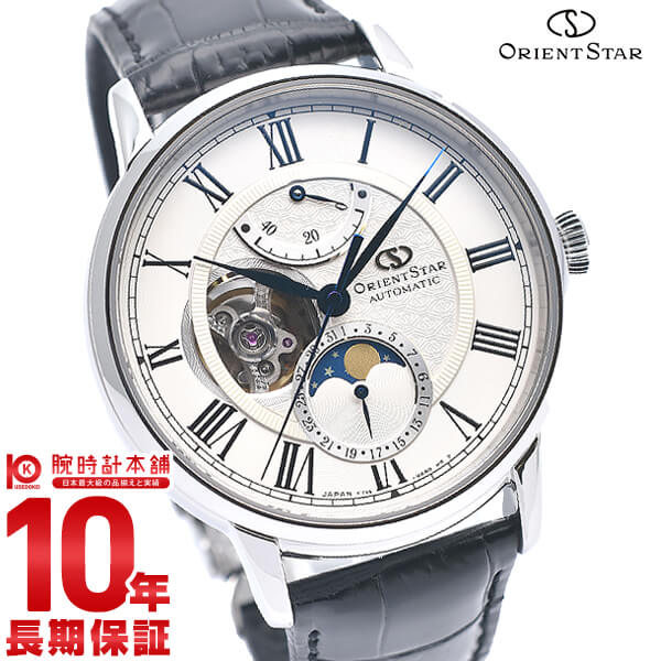 【1500円割引クーポン】【ポイント10倍】【24回金利0%】オリエントスター ORIENT RK-AM0001S [正規品] メンズ 腕時計 時計【あす楽】