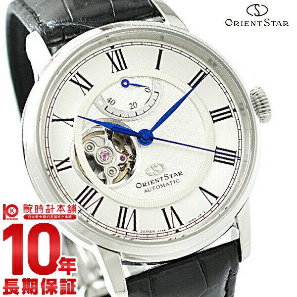 【2500円割引クーポン】【ポイント10倍】【24回金利0%】オリエントスター ORIENT RK-HH0001S [正規品] メンズ 腕時計 時計【あす楽】