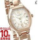 シチズン クロスシー XC ES9362-52W [正規品] レディース 腕時計 時計【36回金利0%】【あす楽】【あす楽】