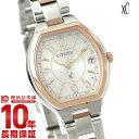 シチズン クロスシー XC ES9364-57A [正規品] レディース 腕時計 時計【36回金利0%】【あす楽】