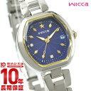 シチズン ウィッカ wicca KL0-715-91 [正規品] レディース 腕時計 時計【あす楽】