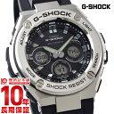 【ポイント6倍】【24回金利0%】カシオ Gショック G-SHOCK GST-W310-1AJF [正規品] メンズ 腕時計 時計【あす楽】
