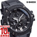 カシオ Gショック G-SHOCK Bluetooth GST-B100X-1AJF [正規品] メンズ 腕時計 時計【24回金利0%】(予約受付中)