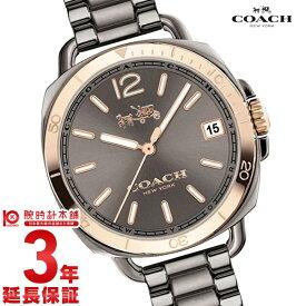 コーチ COACH テイタム 14502597 レディース 【dl】brand deal15