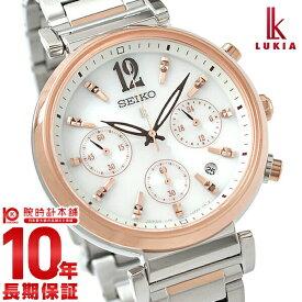 f62e3c5a6b セイコー ルキア LUKIA SSVS034 [正規品] レディース 腕時計 時計【24回金利0