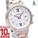 【1000円割引クーポン】セイコー ルキア LUKIA SSQV034 [正規品] レディース 腕時計 時計【あす楽】