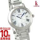 【2500円割引クーポン】セイコー ルキア LUKIA SSQW035 [正規品] レディース 腕時計 時計【36回金利0%】
