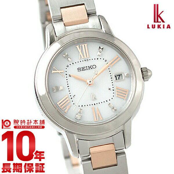 【300円割引クーポン】セイコー ルキア LUKIA SSQW037 [正規品] レディース 腕時計 時計【36回金利0%】【あす楽】