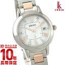 【2500円割引クーポン】セイコー ルキア LUKIA SSQW037 [正規品] レディース 腕時計 時計【36回金利0%】