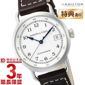 ハミルトン 腕時計 カーキ HAMILTON ネイビー パイオニア H78215553 ユニセックス【24回金利0%】