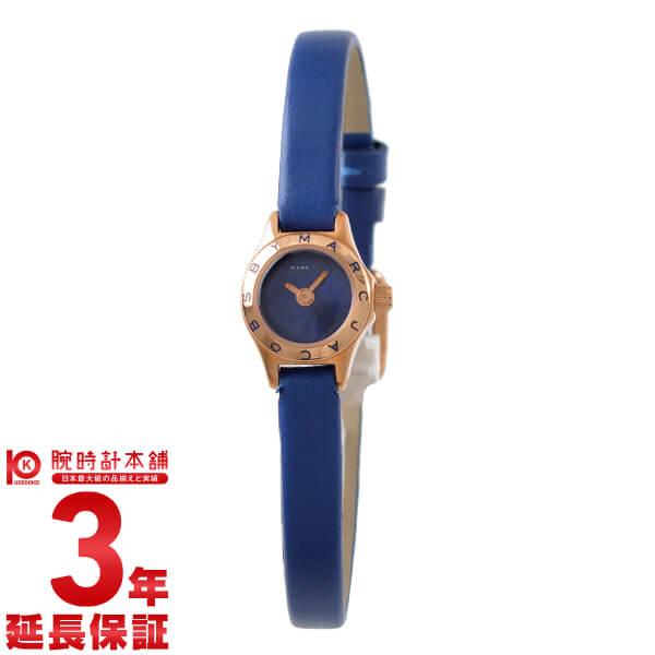 マークバイマークジェイコブス MARCBYMARCJACOBS MBM8641 [輸入品] レディース 腕時計 時計【あす楽】