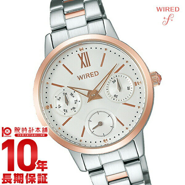 【100円割引クーポン】セイコー ワイアードエフ WIRED AGET406 [正規品] レディース 腕時計 時計【あす楽】
