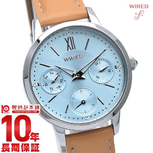 セイコー ワイアードエフ WIRED AGET407 [正規品] レディース 腕時計 時計