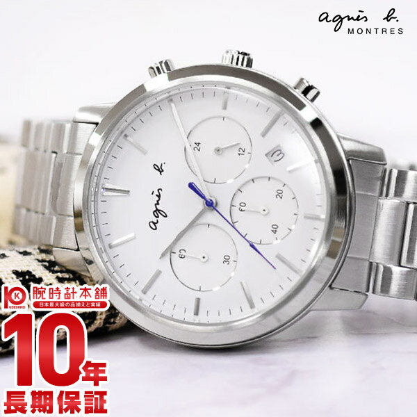 【1000円割引クーポン】アニエスベー agnesb FCRT967 [正規品] メンズ 腕時計 時計