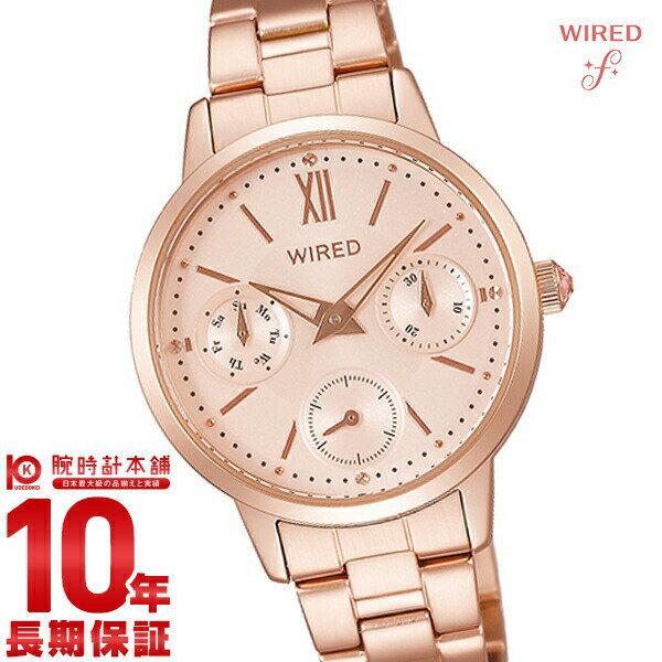 セイコー ワイアード WIRED クリスマス限定モデル 限定1000本 AGET713 [正規品] レディース 腕時計 時計【あす楽】