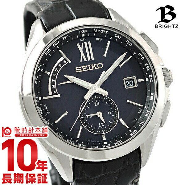 【ポイント最大13倍!19日23:59まで】セイコー ブライツ BRIGHTZ ソーラー電波 電波ソーラー SAGA251 [正規品] メンズ 腕時計 時計