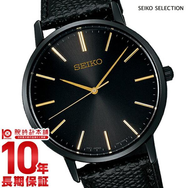 【1500円割引クーポン】セイコーセレクション SEIKOSELECTION 流通限定モデル 限定300本 ペアモデル SCXP093 [正規品] メンズ 腕時計 時計【あす楽】