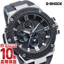 【1000円割引クーポン】カシオ Gショック G-SHOCK Bluetooth搭載 GST-B100XA-1AJF [正規品] メンズ 腕時計 時計【24回…