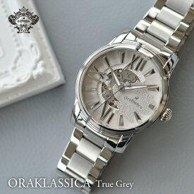【2000円割引クーポン】オロビアンコ Orobianco トゥルーグレイ 限定500本 OR-0011-100 [正規品] メンズ 腕時計 時計【あす楽】