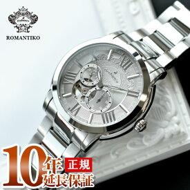 【2000円割引クーポン】 オロビアンコ Orobianco トゥルーグレイ 限定500本 OR-0035-100 [正規品] メンズ 腕時計 時計【あす楽】