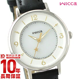 シチズン ウィッカ wicca ソーラー ステンレス KP3-465-10[正規品] レディース 腕時計 時計