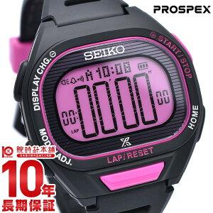 セイコー プロスペックス PROSPEX 福島千里 スペシャル限定モデル SBEF059 レディース