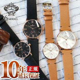 オロビアンコ 時計 腕時計 シンパティコ メンズ レディース ペア Orobianco レザー 入学 就職 祝い 就活 OR0071 OR0072