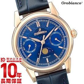 オロビアンコ Orobianco BIANCONERO ビアンコネーロ OR0075-5 レディース