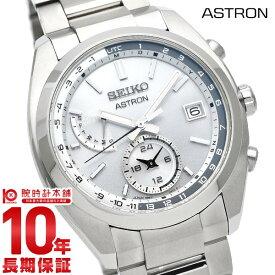 セイコー アストロン チタン 腕時計 メンズ ソーラー 電波 SEIKO ASTRON 白 時計 SBXY009 新作 2021 ワールドタイム【あす楽】