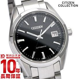 シチズンコレクション 腕時計 メンズ メカニカル クラシカルライン CITIZENCOLLECTION 機械式 自動巻き Cal.9011 NB1050-59E(2021年5月13日発売予定)