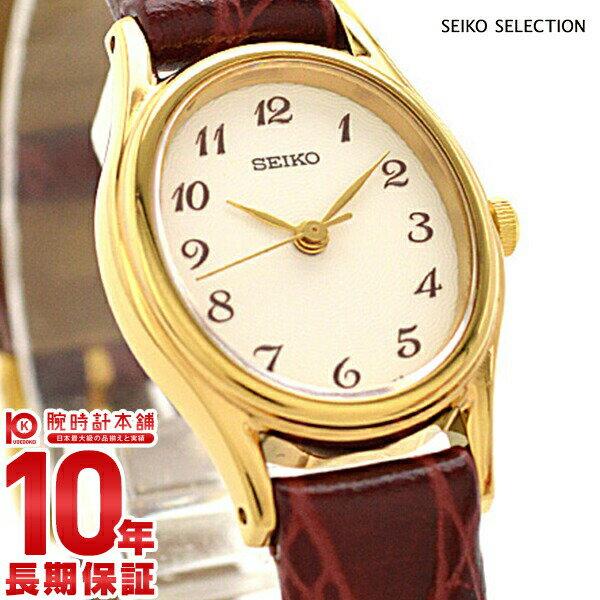 セイコーセレクション SEIKOSELECTION SSDA006 [正規品] レディース 腕時計 時計【あす楽】