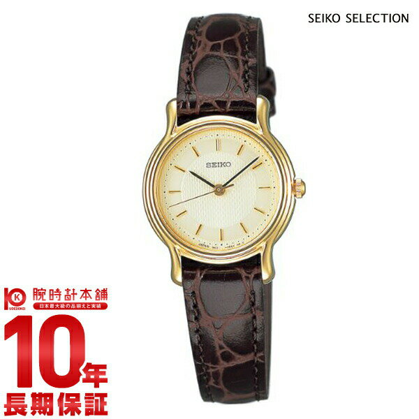 セイコーセレクション SEIKOSELECTION SSDA034 [正規品] レディース 腕時計 時計