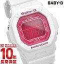 カシオ ベビーG BABY-G ホワイト×ピンク BG-5601-7JF [正規品] レディース 腕時計 時計(予約受付中)