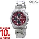 セイコー 逆輸入モデル SEIKO クロノグラフ SND495P1(SND495PC) [正規品] メンズ 腕時計 時計