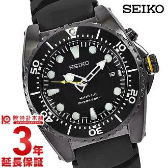 精工 SEIKOKINETICDIVER 潜水员黑色男装 (男人) 尺寸 SKA427P2 #38012