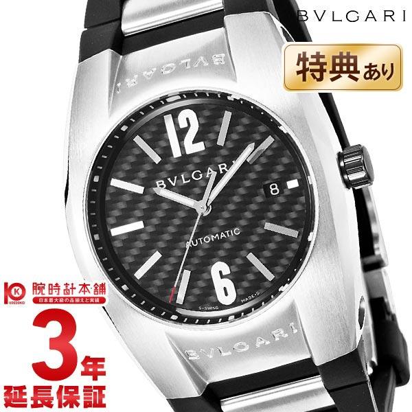 【ポイント最大4倍!19日23:59まで】BVLGARI [海外輸入品] ブルガリ エルゴン ERGON カーボンブラック 自動巻 ラバー EG40BSVD メンズ 腕時計 時計